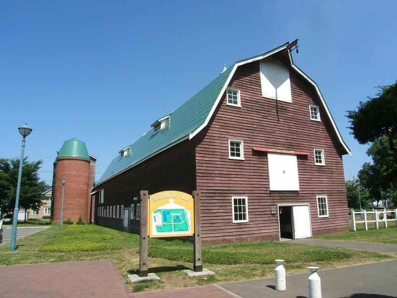 旧町村農場
