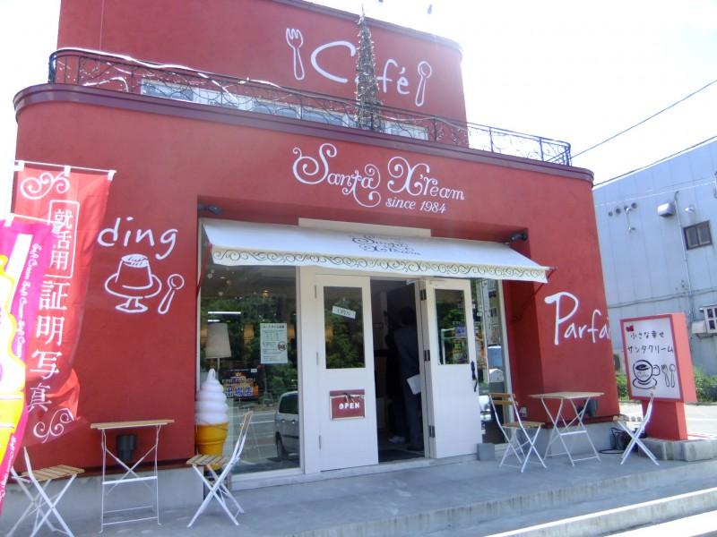 サンタクリームカフェ
