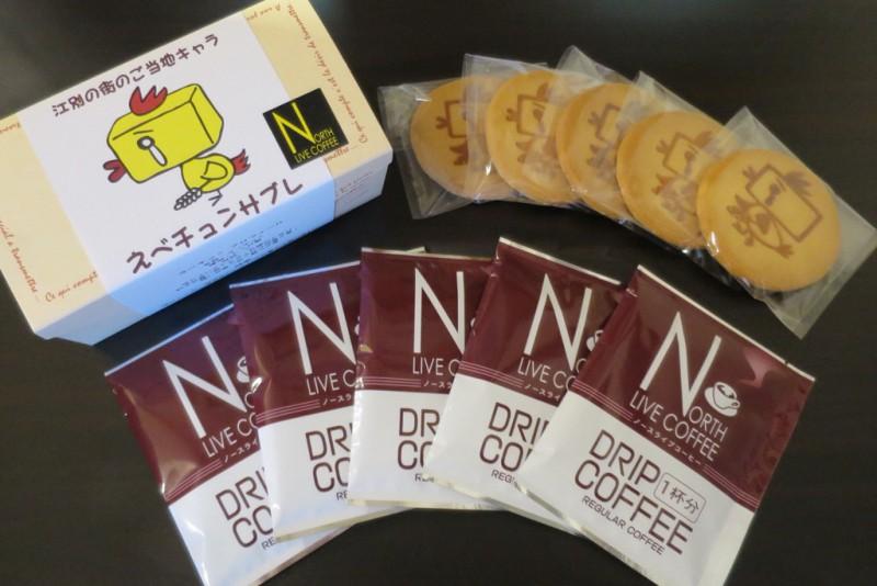 自家焙煎珈琲豆&洋菓子専門店 ノースライブコーヒー