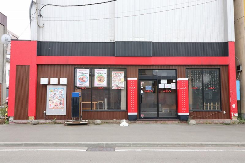 居酒屋 つぼ八 江別店