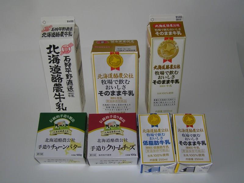 ㈱北海道酪農公社