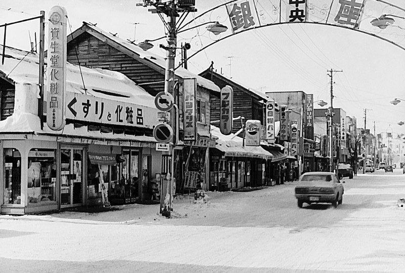 江別市郷土資料館後期ロビー展