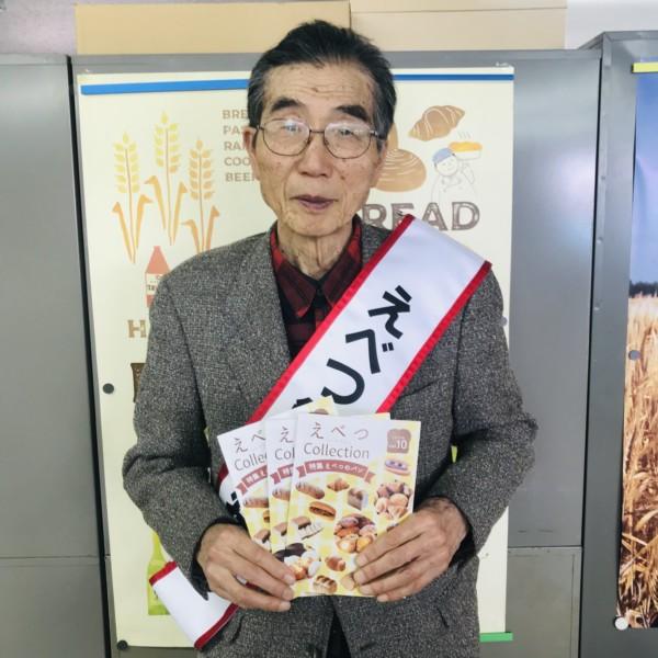 湯浅 國勝