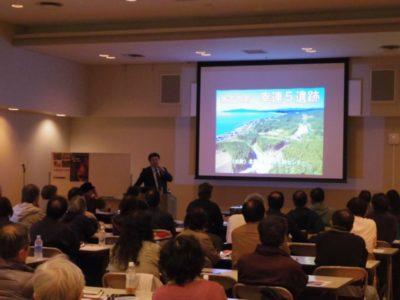 公財)北海道埋蔵文化財センター2018年度発掘調査報告会