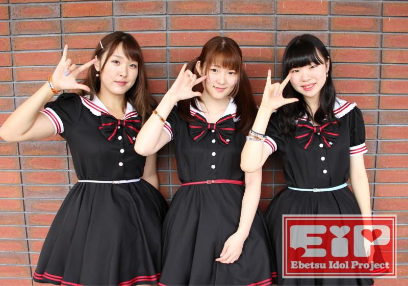 EIP(江別アイドルプロジェクト)
