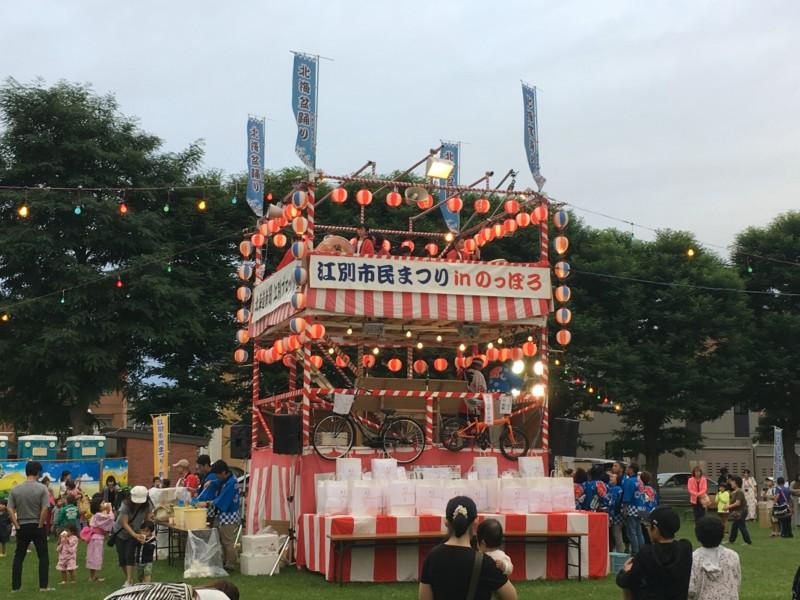 えべつ市民まつりin野幌 <盆踊り大会>(8月16日中止・17日順延)