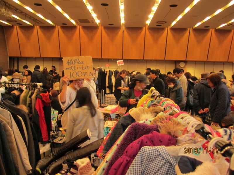 フリーマーケット IN 江別市民会館