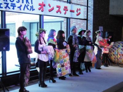 えべつFUROSIKIフェスティバル2019 ~えべつ風呂敷オンステージ~