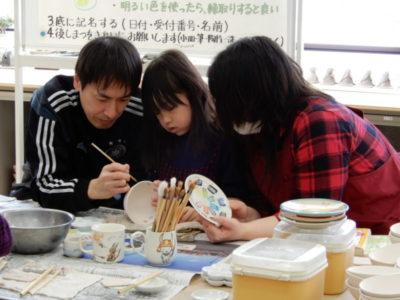 <中止>3月の陶芸・絵付け体験