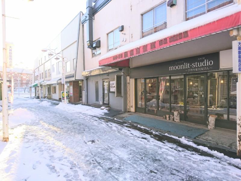 moonlit-studio