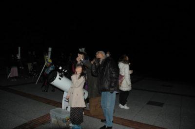 星空観察会~宵の明星・金星を観察しましょう~<中止>