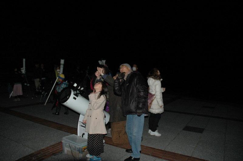 <中止>星空観察会~宵の明星・金星を観察しましょう~