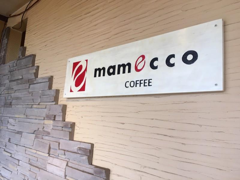 mamecco COFFEE