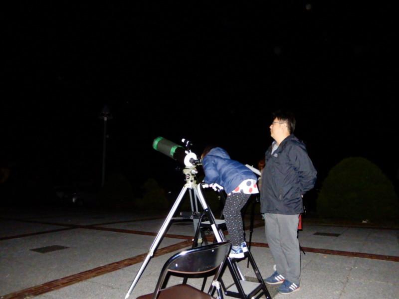 星空観察会~秋の四辺形とアンドロメダ銀河を観察しましょう~