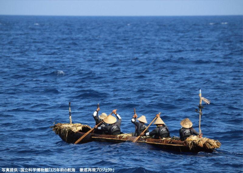 旅する考古学3 「海を越えた最初の日本列島人~実験航海で探る3万年前の挑戦~」